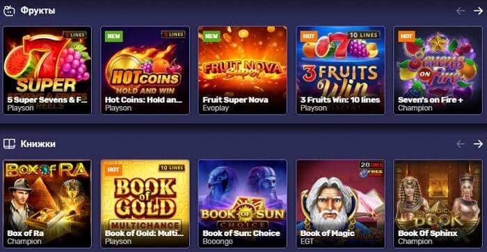 Ігри в First Casino